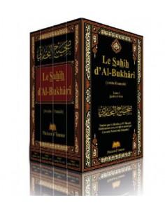 Sahih Al-Boukhari