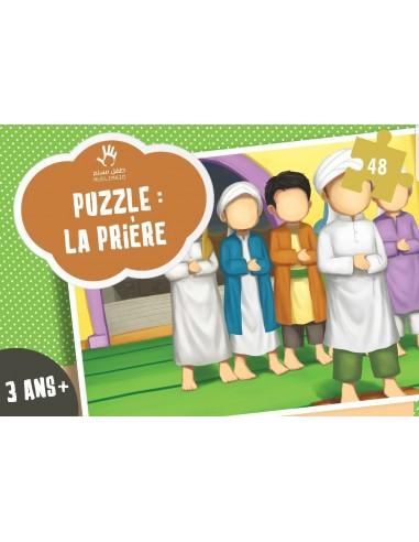 Puzzle La Priere 48 pieces