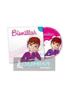 Cd Bismillah