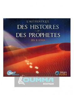 L'authentique des Histoires des Prophètes CD mp3
