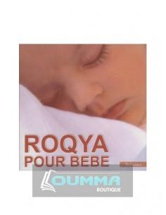 Roqya Pour bébé