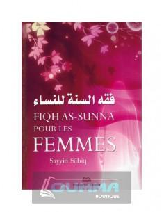 Fiqh as-sunnah pour les femmes