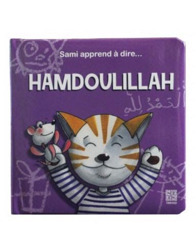 Sami apprend à dire HAMDOULILAH