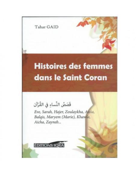 Histoires de femmes dans le Saint Coran