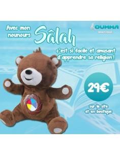 Mon Nounours Salah