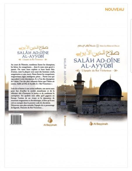 Salah Ad-dine al-ayyubi