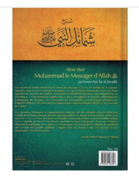 Ainsi était Muhammad le Messager d'Allah (saw)