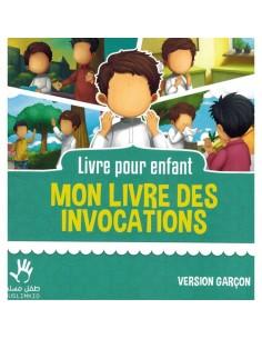Mon livre des Invocations - Version Garçon couverture