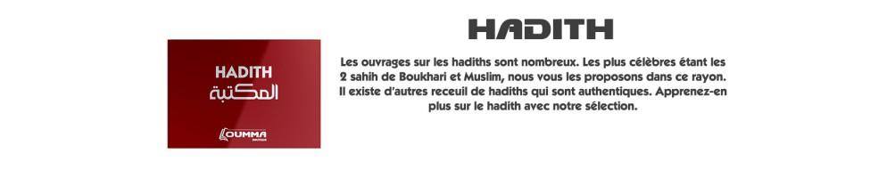 Hadiths : Recueil de hadiths