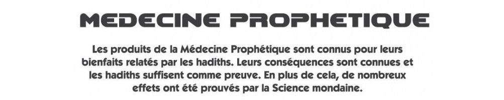 Médecine Prophétique Musulmane